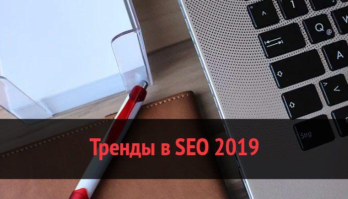 журнал для веб мастеров